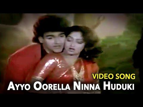 Raghavendrarajkumar & Sudharani    Ayyo Oorella Ninna Huduki  Video Song    Anukulakkobba Ganda
