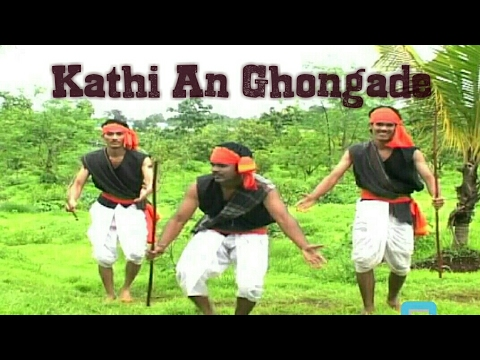 Kathi An Ghongade Remix | DJ Musics | PoP Song Mix