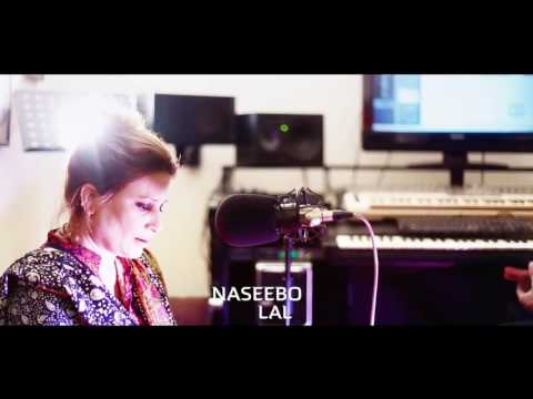Naseebo lal. Umar Duzz (remix)