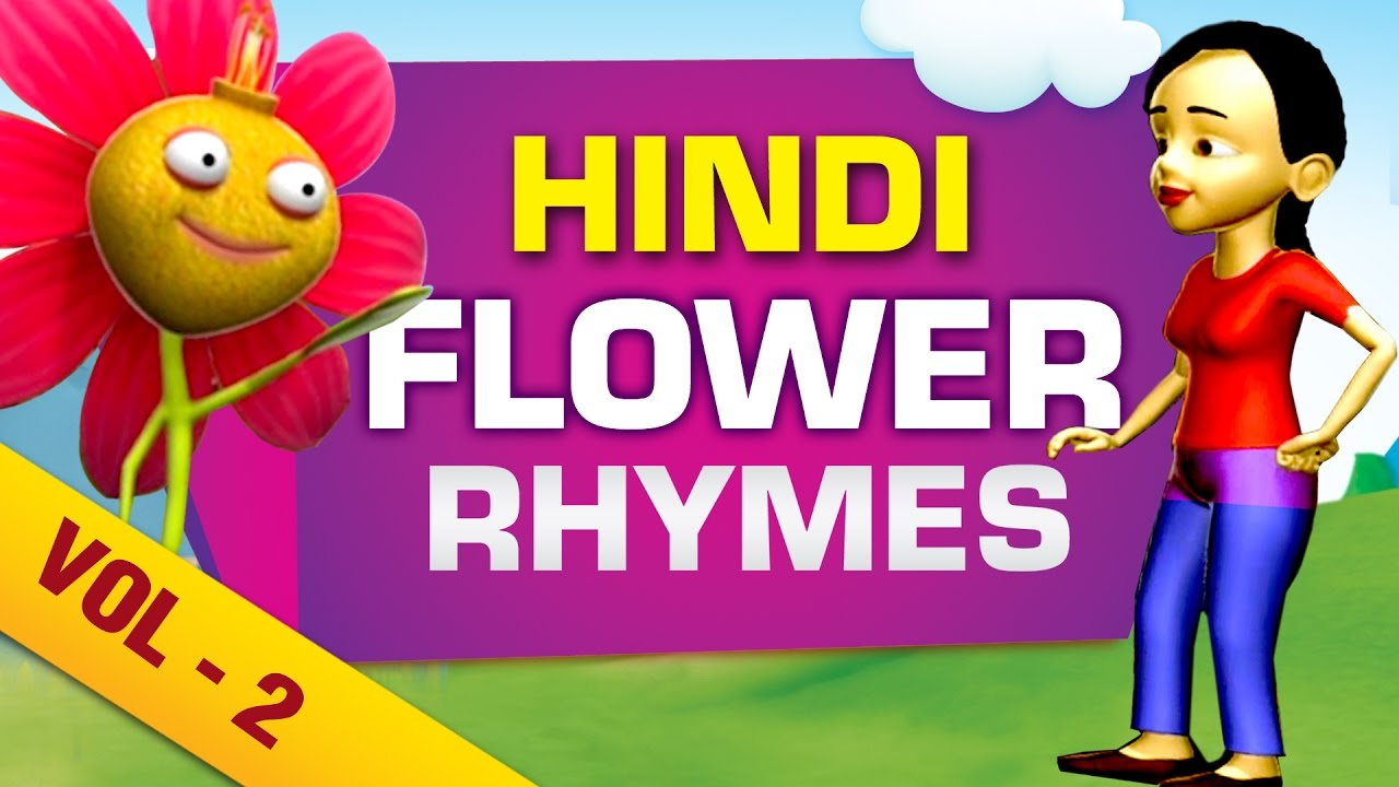 Flower Rhymes Collection In Hindi 2