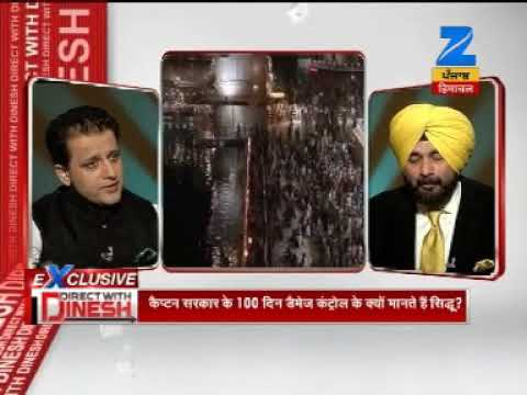 Direct With Dinesh-Punjab Cabinet Minister Navjot Singh Sidhu|ਡਾਇਰੈਕਟ ਵਿੱਦ ਦਿਨੇਸ਼ Part-1