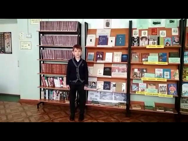 Изображение предпросмотра прочтения – АртемМедведев читает произведение «Перед грозой» А.А.Блока