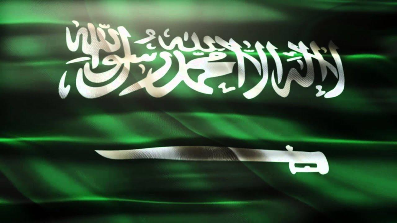 حصرياً علم السعودية HD 1080 متحرك إنتاج محمد الدخيل