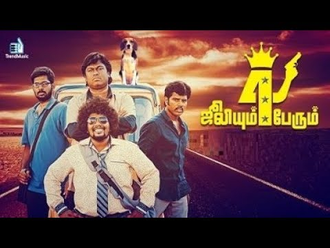 Julieum 4 Perum Tamil Full Movie |...