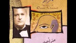 عمر خيرت - عم احمد