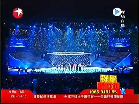 Huayi Stars singing live - 华谊群星 闪耀@群星唱世博晚会