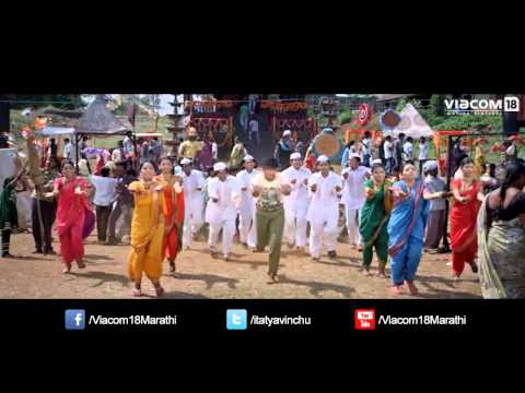Madanike  Full   Zapatlela 2  Adinath Kothare, Sonalee Kulkarni