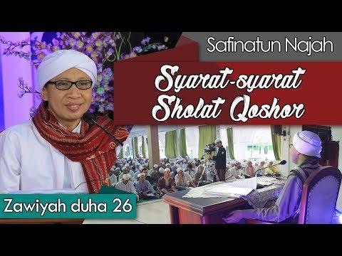 Download KH. Zainul Ma'arif (Buya Yahya) - 2018-06-11 Zawiyah Dhuha - Kitab Safinatun Najah MP3 MP4 3GP
