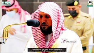 إستمع إلى الشيخ د. ماهر المعيقلي يُحبر بالكرد أروع التلاوات من سورة الأنعام | عشاء الأحد ٢٤-٢-١٤٤٢هـ