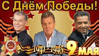 Американцы Слушают Русскую Музыку #19 ЛЕВ ЛЕЩЕНКО, ГАГАРИНА, ЛЮБЭ, БАСТА, ГАЗМАНОВ
