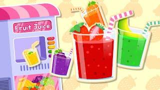 과일주스 자판기 놀이 | 맛있는 과일주스 주세요! | …