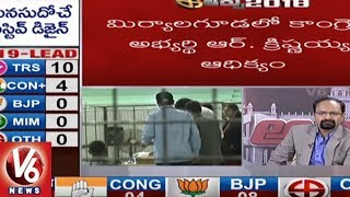 Telangana Assembly Results 2018: First Round Counting Updates | V6 News