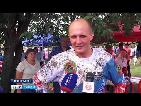В Прокопьевске завершился финал Всероссийских соревнований по мотокроссу
