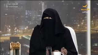 مشادة على الهواء بين أ. كمال عبدالقادر والكاتبة منيرة المشخص بسبب موضوع تجنيس أبناء السعودية
