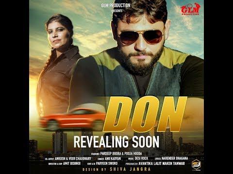 DON |Pooja Hooda & Pardeep Boora | Ak Jatti|  Latest Haryanvi Song | GLM Production | 2017