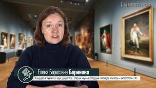 Деятельность по хранению музейных предметов и музейных коллекций в музеях всех видов