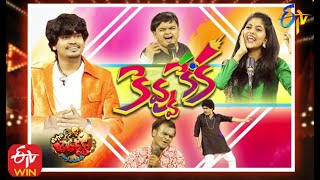 Extra Jabardasth| 2nd October 2020  | Full Episode | Sudheer,Bhaskar| ETV Telugu