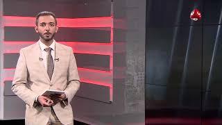 السلطة الرابعة   05 - 08 - 2018 | تقديم اسامة سلطان  | يمن شباب