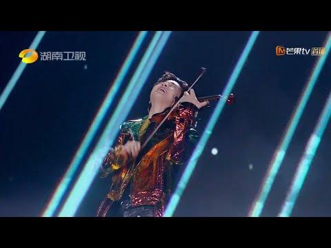 真的有才华!刘宪华《龙的传人》秀小提琴《2020湖南卫视全球华侨华人春晚》【湖南卫视官方HD】