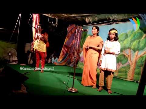 Rangasthalam | Satya Harischandra Full Length Drama | RangasthalamTelugu Drama Programs
