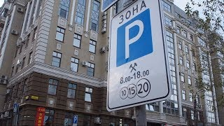 платные парковки в Рязани.РВ ТВ