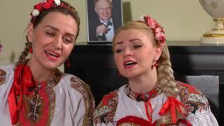 Ансамбль Калина, в Гостях у Митрофановны Часть первая играй гармонь песни гармонь.