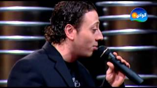 Loai - Ah Ya Ain Ya Lail - Maksom Program / لؤى - اة يا عين يا ليل - من برنامج مقسوم