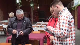 Природоподобные технологии в Челябинске