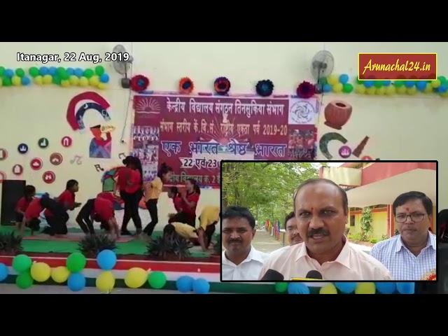 Itanagar- Rashtriya Ekta Parv organised by KVS