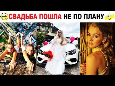 НОВЫЕ ВАЙНЫ инстаграм 2019   Давид Манукян / Рахим Абрамов / Карина Кросс