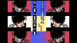 Captain Tsubasa 2 Hack Editorial