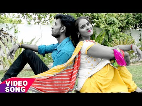 Ye Dillagi - ऐ दिलगी - Anshu - Pratiksha Pandey - New Bhojpuri Hit Songs 2017