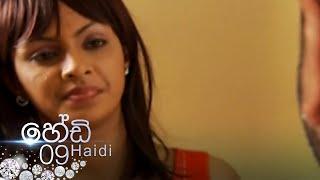Haidi | Episode 09 - (2020-08-14) | ITN Thumbnail