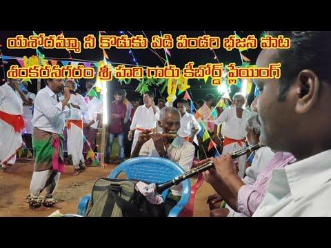 Umamaheswara Kumar Gaurav Song | Most Populor Subramanya Swamy Telugu Songs | Ayyappa bhajanalu 2019 from YouTube · Duration:  5 minutes 48 seconds