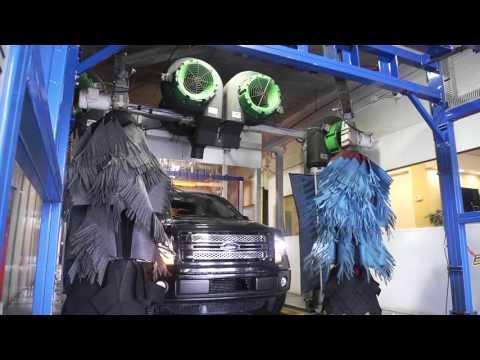 Car Wash Equipment - Elephant Ear Dryers