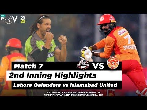 Lahore Qalandars Vs Islamabad United | 2nd Inning Highlights | Match 7 | 23 Feb 2020 | HBL PSL 2020
