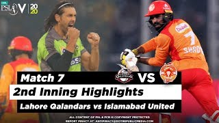 Lahore Qalandars vs Islamabad United | 2nd Inning Highlights | Match 7 | 23 Feb 2020 | HBL PSL 2020