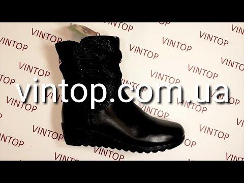 Обзор обуви. Rieker X2474-00 полусапоги зимние женские от Vintop.com.ua .
