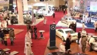 EXCS International Luxury Cars Promotion