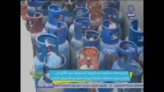 """فيديو.. البترول: لا توجد """"أزمة أنابيب"""".. وزيادة الضخ احتفالا بالعيد"""