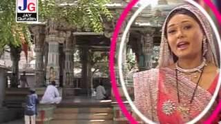 bahuchar bavani - bahuchar bavani full - Gayatri Upadhyay