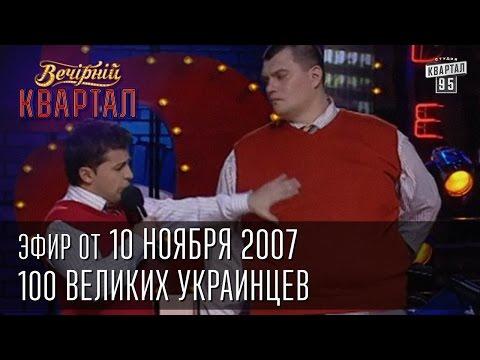 Танцы ТНТ 4 сезон 1 выпуск от  смотреть онлайн
