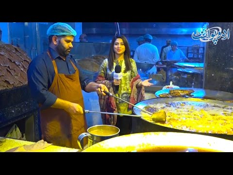 لاہور کی مشہور اور لذیز ترین مچھلی کی دوکان سردار فش سینٹر۔۔۔ ثناء امجد