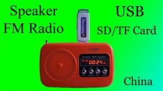 Обзор портативной колонки-радио Т-206./ USB Portable Speaker-Radio