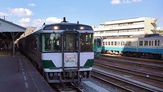 JR四国 キハ185系臨時特急「やくおうじ1号」 徳島駅発着