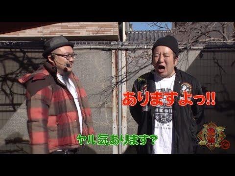 北極2倍#03 髭原人&チリ微糖[でちゃう!]
