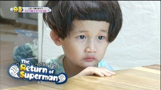 Si Ha is Trying to Gain Our Attention [The Return of Superman Ep 238]