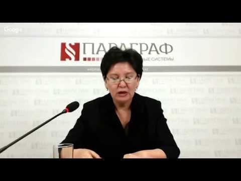 ПРАВМЕДИА: Обзор новелл Гражданского процессуального кодекса Республики Казахстан