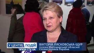 видео zhytomyryanka