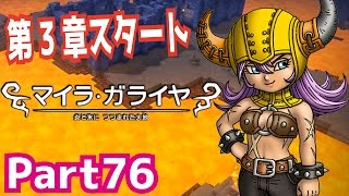 08023-dragonquest_builders_thumbnail